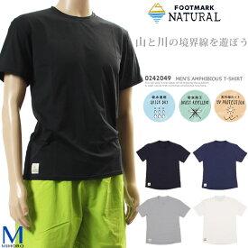 【ウェア・Tシャツ】 メンズ 半袖プルオーバーTシャツ FOOTMARK NATURAL(フットマーク ナチュラル) 0242049