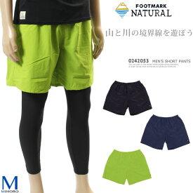 【ウェア・パンツ】 メンズ ショートパンツ FOOTMARK NATURAL(フットマーク ナチュラル) 0242053