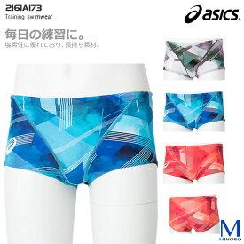 メンズ 競泳練習用水着 男性 asics アシックス 2161A173