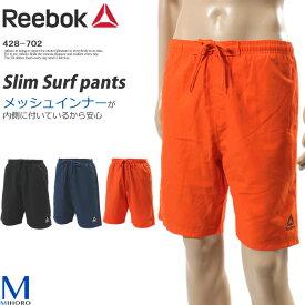 メンズ フィットネス水着 男性 ルーズタイプ サーフパンツ(裾ゆるめ)Reebok リーボック 428-702