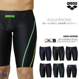 FINAマークあり メンズ 競泳水着 arena アリーナ ARN-0055M