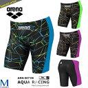 FINAマークあり メンズ 競泳水着 arena アリーナ ARN-9071M