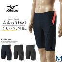 メンズ フィットネス水着 男性 mizuno ミズノ N2JB9102