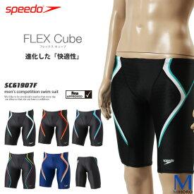 FINAマークあり メンズ 競泳水着 男性 speedo スピード SC61907F(pd1024)