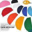 Swim cap2 1
