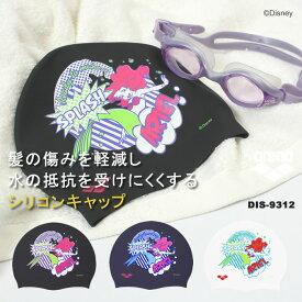シリコンキャップ /スイムキャップ/競泳/アリーナ Disney(ディズニー) DIS-9312