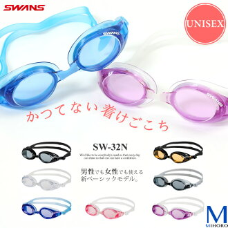 SWANS fitness swimming goggles SW-32N