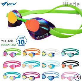 FINA承認モデル クッションなし 競泳用スイムゴーグル 水泳用 ミラーレンズ Blade ブレード VIEW(ビュー) V121SAM