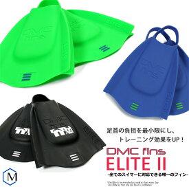 【水泳練習用具】DMC フィン エリート2(左右セット) 足ヒレ [NKPS_NO] (競泳向き)DMC FINS ELITE2