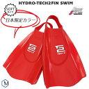 【水泳練習用具】ハイドロテック2フィン(左右セット) SOLTEC(ソルテック) ソフト 日本限定カラー [NKPS_NO] (競…