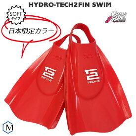 【水泳練習用具】ハイドロテック2フィン(左右セット) SOLTEC(ソルテック) ソフト 日本限定カラー [NKPS_NO] (競泳向き)HYDRO-TECK2FIN-LIM