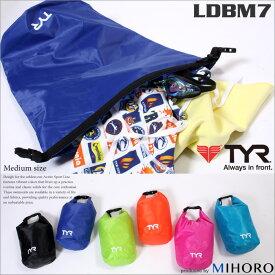 【防水ポーチ】 ライトドライバッグ(M・20L) エコバッグ TYR(ティア) [NKPS_NO] LDBM7