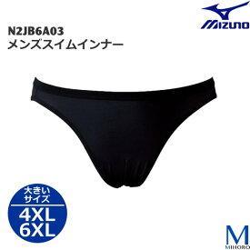 メンズ インナーショーツ 男性用 ◇大きいサイズ◇ mizuno(ミズノ) N2JB6A03 【返品・交換不可】