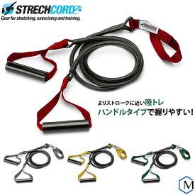 【水泳練習用具】ストレッチコード WITH ハンドル SOLTEC(ソルテック)[NKPS_NO]