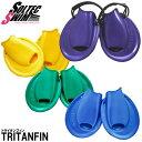 Tritanfins 1