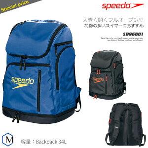 【バッグ・リュック】 スイマーズリュック speedo(スピード) SD96B01