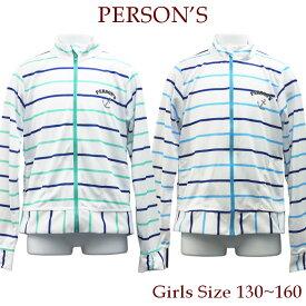 ラッシュガード 長袖 キッズ 水着 女の子 子供 ジュニア スクール UVカット 送料無料 PERSON'S パーソンズ 130 140 150 160 0366