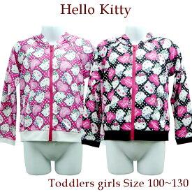 キティー柄 ラッシュガード 長袖 キッズ 水着 女の子 子供 ジュニア スクール UVカット 送料無料 Hello Kitty ハローキティー 110 120 130 0538