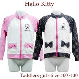 キティー柄 ラッシュガード 長袖 キッズ 水着 女の子 子供 ジュニア スクール UVカット 送料無料 Hello Kitty ハローキティー 100 110 120 130 0540