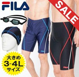 水着 メンズ フィットネス ゴーグル、キャップ付き セット 大きいサイズ 3l 4l 3L 4L