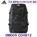 Dmd05-cd4812_1