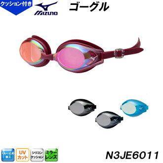 미즈노 MIZUNO 미러 수영 고글 N3JE6011