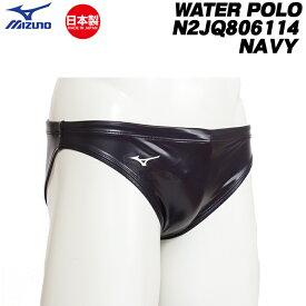 ミズノ MIZUNO 水球用競泳水着 メンズ N2JQ806114 ネイビー 紺 ウォーターポロ 男性用 XS-XLサイズ
