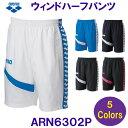 Arn6302p 1