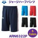 Arn6322p 1