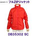 Db35302 sc 1