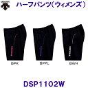 Dsp1102w 1