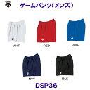 Dsp36 1