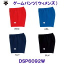 Dsp6092w 1