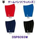 Dsp6093w 1