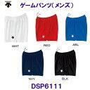 Dsp6111 1