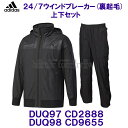 Duq97-cd2888_1