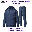 Duq97-cd2889_1