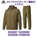 Duq97-cd2890_1