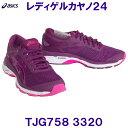 Tjg758-3320_1
