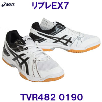 ASICS ASICS Volleyball Shoes TVR482 0190 Libre EX7 White x black