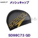 Sd98c73 gd 1