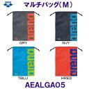 Aealga05 1