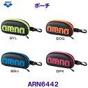 Arn6442 1