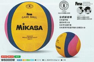 ミカサMIKASA【2020SS】男子用(一般・大学・高校)水球ボールW6000W【ウォーターポロボール検定球】ベタートゥモロー