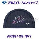 Arn9409 nvy 1