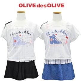 水着 女の子 子供 水着 130 140 150 160cm 水着 ジュニア水着 Tシャツ付 タンキニ キッズ水着 女児水着 OLIVE des OLIVE オリーブ