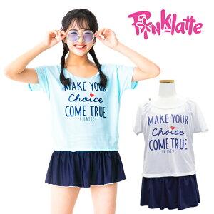 【SALE】送料無料 PINK-latte ピンクラテ 水着 女の子 水着 子供水着 ジュニア水着 女児水着 3点セット Tシャツ カバーアップ タンキニ ショートパンツ スクール 体型カバー 140 150 160 170cm 小学生
