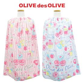 ラップタオル 巻きタオル プールタオル 80cm 女の子 綿100% 女児 OLIVE de OLIVE オリーブ デ オリーブ