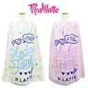 PINK-latte ピンクラテ ラップタオル 巻きタオル プールタオル 80cm 女の子 綿100% 女児