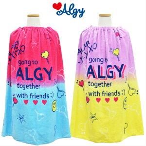 ALGY アルジー ラップタオル 女の子 子供 キッズ 女児 ラップタオル 巻きタオル プールタオル バスタオル 着替えタオル ビーチタオル 女の子 80cm 柄 色 ブランド 綿100% 小学生 中学生 プール 海